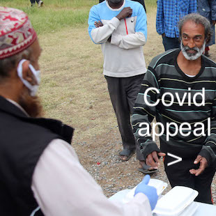 Covid appeal report button